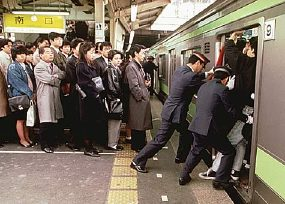 Crowded Japanese Subway